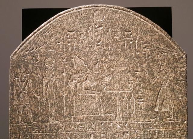 stele-580bc